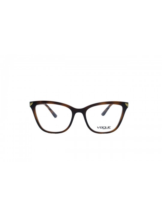 Vogue VO 5206 2386 Cat Eye Brown Full Frame With Acetate