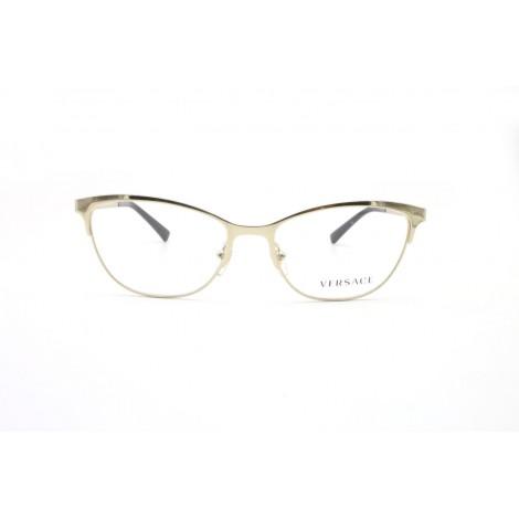Versace Gold M. 1251 1252 Cat Eye White Full Frame